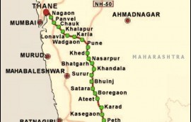 national-highway-4