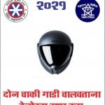 IMG-20210317-WA0277