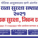 IMG-20210317-WA0283