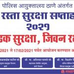 IMG-20210317-WA0288
