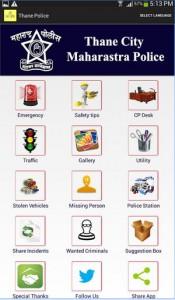 Thane Police App